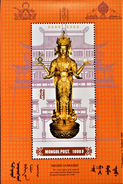 STATUE EN OR DE BOUDDHA 1999 - NEUF ** - YT BL 258 - MI 299 - Mongolië