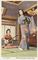 Japon        32        Gracefulness Is The Worth Most Fitted.... - Japan