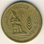 Egypt - 1976 - 10 Milliemes - KM 449 - VF - Aegypten