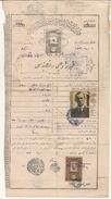 PERMIS DE CHASSE TURQUE + TIMBRES FISCAUX - Vieux Papiers