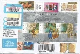 Israel 2016 Ramat Spanish Jews Exodus MS Anamone Map Barcoded Registered Cover - Israël