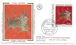FDC 1974 MATHIEU ARPHILA75 - FDC