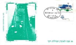 Israel 1998 Tel Aviv Yafo Submarine Cover - Israël