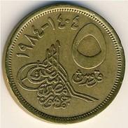Egypt - 1984 - 5 Piaster - KM 622.1 - XF - Aegypten