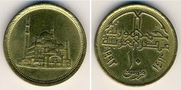 Egypt - 1992 - 10 Piaster - KM 732 - VF - Aegypten