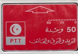 Tunesia # 1