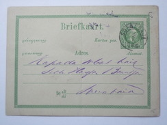 NETHERLANDS INDIES 1886 POSTCARD SOERABAJA / SURABAYA POSTMARK - Niederländisch-Indien