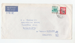 1976 Air Mail  Kojimachi JAPAN  COVER From BRITISH EMBASSY  To GB Stamsp Diplomatic - 1926-89 Empereur Hirohito (Ere Showa)