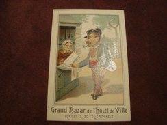 Chromo Grand Bazar De L'Hotel De Ville Rue De Rivoli PARIS - Sonstige