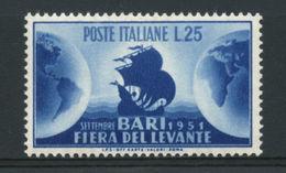 REPUBBLICA - 1951 - Bari Fair   Sass. 670 - Mi. 843 Serie Cpl. 1v. Nuovo** - 1946-60: Mint/hinged