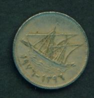 KUWAIT  -  1986  50fils Circulated - Kuwait