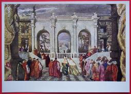 "9815 Alexander Benois. Venice Holiday Of The 17th Century. Set Design For The Ballet K.Debyusi ""festivities"" - Peintures & Tableaux"