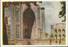 Ouzbékistan      CAMAPKAHA ,   (  Voir Verso ) - Uzbekistán