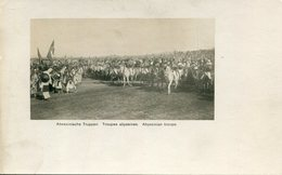 ETHIOPIE - Ethiopia