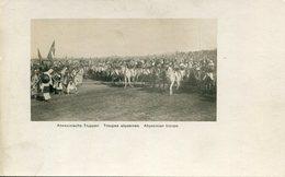 ETHIOPIE - Etiopía