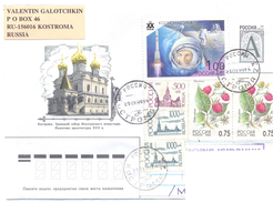 1999. Russia, The Letter By Ordinary Post To Moldova - 1992-.... Fédération