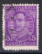 Alexandre 1er N°217 - 1931-1941 Royaume De Yougoslavie