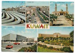 KUWAIT - KUWAIT VIEWS / MOSQUE / THEMATIC STAMP-BIRD (LARUS MARINUS) - Kuwait