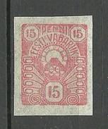 ESTONIA Estonie 1919 The Sun Michel 9 MNH - Estonia