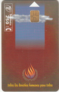 SPAIN - 50th Anniversary Of The Declaration Universal Of Human Rights 1948-1998, Tirage 11000, 09/98, Used - España
