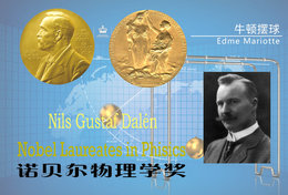T75-016 ]  Nils Gustaf Dalén  Winner Of Nobel Prize In Phisics , China Pre-paid Card, Postal Stationery - Prix Nobel