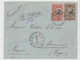 Rum104 - RUMÄNIEN -/ Königreich, 25 Jahre Mit Passender Vignette Rückseitig, Per Einschreiben Ex Jossy - 1881-1918: Charles I