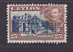 CEYLAN - Perforé-Perfin-Perforés-Perfins -  B B C     - - Ceylan (...-1947)
