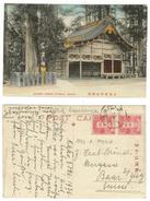 Japon // Japan // Nikko - Kyoto