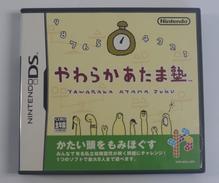 Nintendo DS Japanese : Yawaraka Atama Juku NTR-AYAJ-JPN - Electronic Games