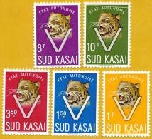 Congo Belge **LUXE 1961 P Sud-Kasaî 20 à 24 Sèrie 5v - Belgian Congo