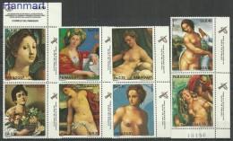 Paraguay 1975 Mi Par2615-2622 MNH -  ?ab?dzie Caravaggio Correggio Titian Leonardo Da Vinci Women Rubens Nudes Portraits - Other