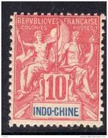 Indochine N° 18 XX  Type Groupe 10 C. Rouge Sans Charnière TB