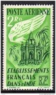 Inde P.A. N° 19 X  2 R. Vert-jaune Et Vert-noir, Trace De  Charnière Sinon TB
