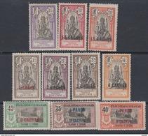 Inde N° 59 / 62 + 64 / 69  X Partie De Série: Les 10 Valeurs Trace De Charnière Sinon TB