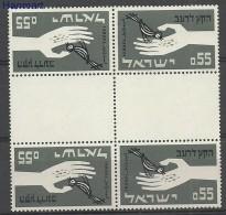 Israel 1963 Mi Kehgut282 MNH -  Bird As A Symbol Hunger / Against Starve  ( ZS10 ISRkehgut282 ) - Birds