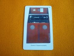 OTE Telephone Museum Greece Phonecard - Téléphones