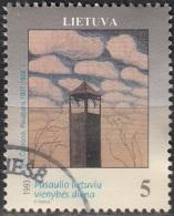 Lietuva 1993 Michel 529 O Cote (2013) 0.20 Euro Le Printemps Mikalojus Konstantinas Ciurlonis Cachet Rond - Lituanie