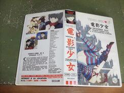 "Rare Film : "" Vidéo Girl AÏ "" - Manga"