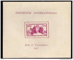 Inde B.F.  N° 1  (.) Exposition Internationale Paris 1937 Le Bloc Neuf Sans Gomme Sinon TB