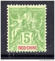 Indochine N° 17 XX  Type Groupe 5 C. Vert-jaune Sans Charnière TB
