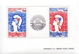 France.bloc No 8 De 1982.philexfrance.n**. - Sheetlets