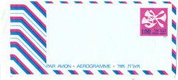 Israel Unused Aerogramme - Airmail