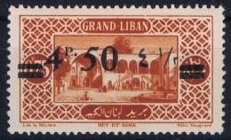 Grand Liban Lebanon: Maury 77 A + E   Yv  77 A MNH/**/postfrisch/neuf Sans Charniere - Gross-Libanon (1924-1945)