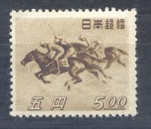 Japan, Yvert 383, Scott 412, MNH