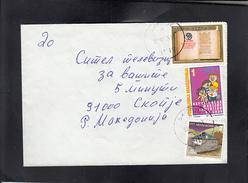MACEDONIA, 1994, MICHEL MICHEL 33 - 50 YEARS ST. CLEMENTE UNIVERSITY LIBRARY / MICHEL RC 96 - AIDS ** - Mazedonien