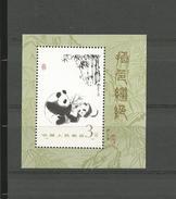 CHINE COLLECTION  LOT No   0 3 8   M N H * *       1985 - 1949 - ... Repubblica Popolare