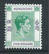 Hong Kong 1938-48 KGVI $5 MH * - Hong Kong (...-1997)