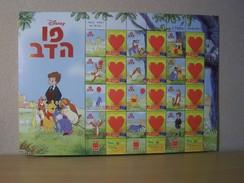 Israel 2011 MOS Pooh The Bear Sheet - Blocks & Sheetlets