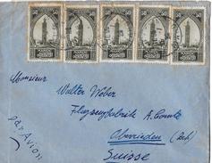 MAROKKO - ZÜRICH → Cover From Maroc To Zürich/Oberrieden 1929  ►5 Identical Stamps◄ - Maroc (1956-...)