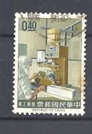 TAIWAN   1964 Taiwan Industries  USED - 1945-... Republic Of China